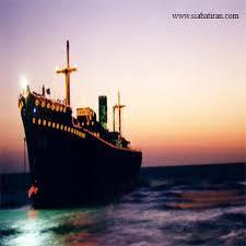 سفينه يوناني