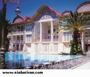 حدیقة ارم فی مدینة شیراز