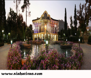 حدیقة شابوری فی مدینة شیراز