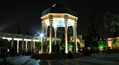 مقبرة الحافظ الشيرازي