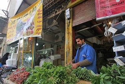سوق كاوه اهواز