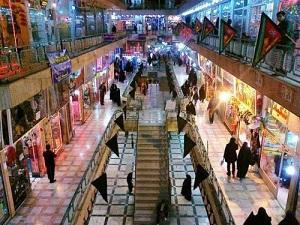 أسواق ومراكز التسوق في قم
