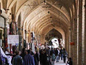 سوق نقارخانة