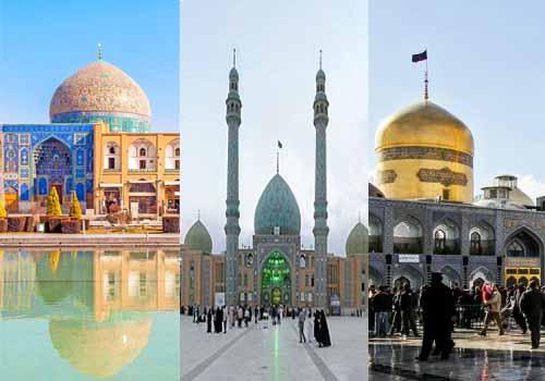 برنامج رحلة مشهد قم اصفهان