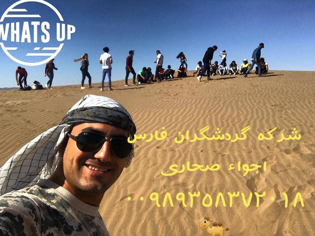 صحراء لوت ایران